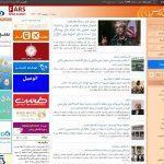بررسی سئو سایت خبرگزاری فارس