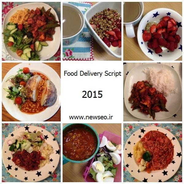 Free-Food-Feb-2015