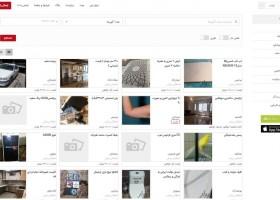 بک لینک,بهینه سازی سایت,پیشرفت سایت دیوار