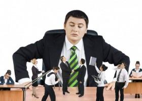 رفتار مدیریت,رفتار مدیریت سازمانی,رفتار مدیریتی