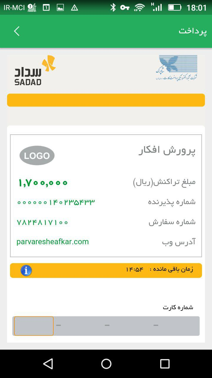 تصویر: https://www.newseo.ir/images/2018/10/app-parvaresheafkar-amir-sharifi-Pay-course-fee.jpg