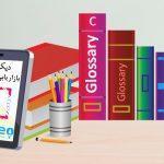 دیکشنری بازاریابی اینترنتی – حرف C