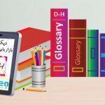 دیکشنری بازاریابی اینترنتی – حروف D تا H