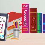 دیکشنری بازاریابی اینترنتی – حروف M تا O