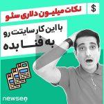 تولید محتوای کپی؛ خطری مرگبار برای سایت شما